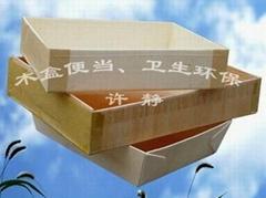 環保一次性快餐盒