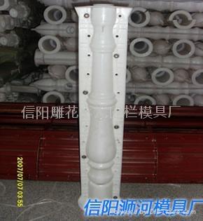 水泥圍欄塑料模具 2
