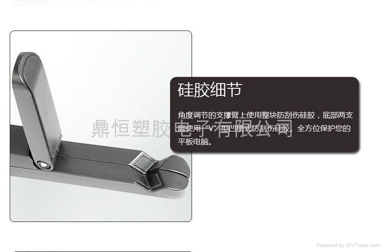 ipad2/3 平板電腦支架 4