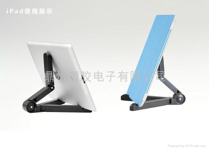 ipad2/3 平板電腦支架 5