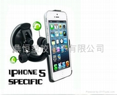 car stand for iphone5