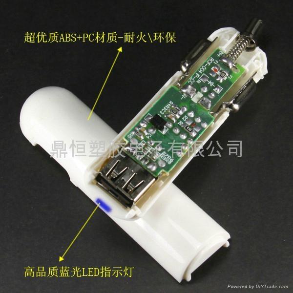 iphone USB車充 4