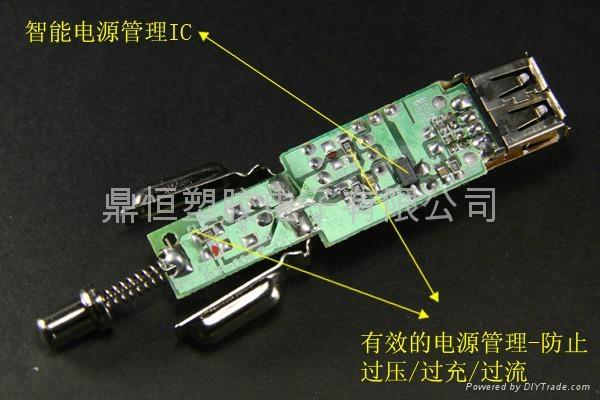 iphone USB車充 5