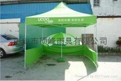 深圳广告帐篷