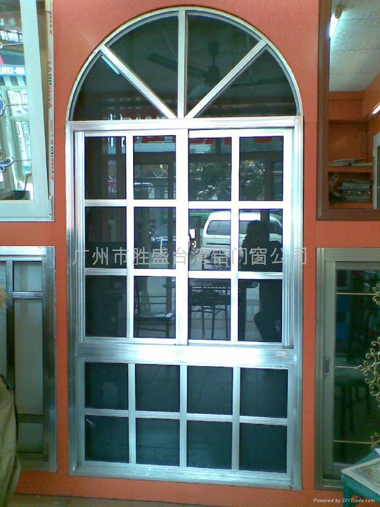 Aluminium Windows Amp Doors China Manufacturer Other Door
