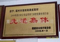 重慶銅牌製作