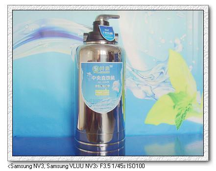 井泉十大  品牌淨水器 1