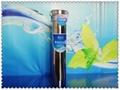 井泉家用淨水器直飲機 2