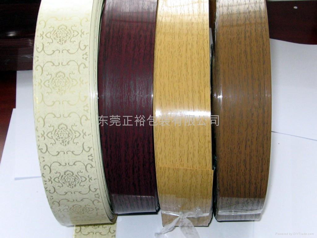 熱收縮膜,熱收縮管,木紋熱收縮膜,拉伸纏繞膜,熱收縮膜包裝機 5