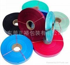 彩色热收缩管
