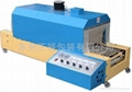 臺式 自動熱收縮包裝機