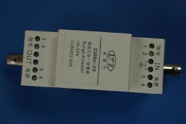深圳摄像机防雷器 1