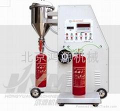 GFM8-2全自动型灭火器干粉灌装机