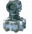 EJA130A高靜壓差壓變送器