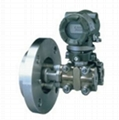EJA210A液位差壓變送器