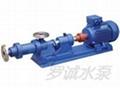 螺杆泵-上海罗诚螺杆泵厂