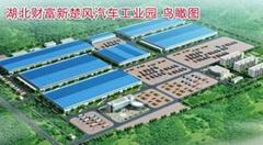 Suizhou Jun Wei Auto Trading Co., Ltd.