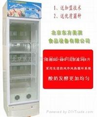 商用智能酸奶機