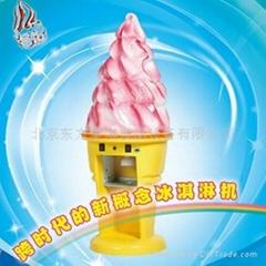 冰淇淋压花售卖挤压成型机