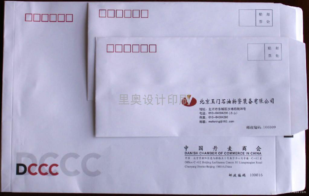 普通信封的正面可印有书写线.