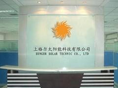 惠州市潤和科技有限公司