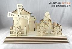 儿童益智木製玩具