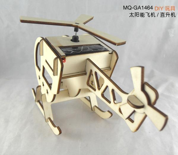 model toys 4