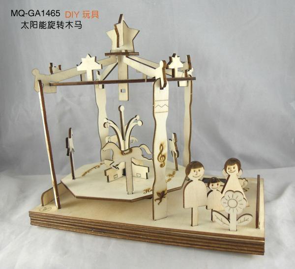 model toys 5