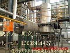 钛白粉专用干燥机设备