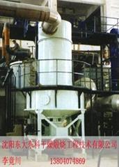 钛白粉专用旋转闪蒸干燥机
