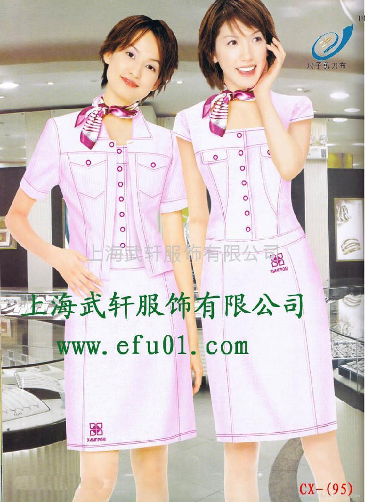 上海促销服 3