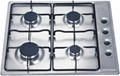 Gas Hobs 60cm Stainless Steel