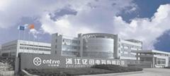 Zhejiang Entive Electric Co.,Ltd.