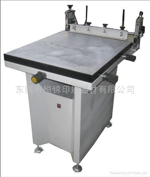 手動吸氣絲印機 1