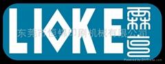 Dongguan Hengjin Printing Equipment CO.,Ltd