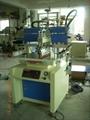 專印PVC片材紙張平面吸氣絲印