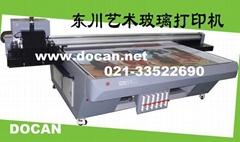 上海东川供应数码UV平板喷绘机