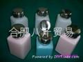 合肥防靜電酒精瓶