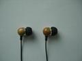 木质耳机 4