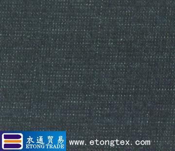 wonderful denim fabrics(4.5oz~14oz) 2