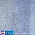 wonderful denim fabrics(4.5oz~14oz) 4