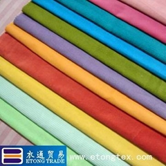wonderful corduory fabrics (2.5wale~28w)
