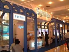 展览会议展台展示厅设计搭建施工