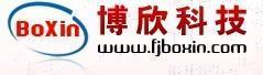 福建博欣自動識別科技有限公司