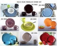 solid color dinner set