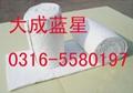 硅酸铝纤维棉板