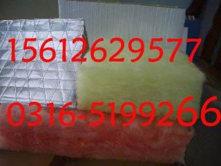 浙江憎水玻璃棉 2