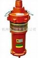 QY型油浸式潜水电泵(单级)