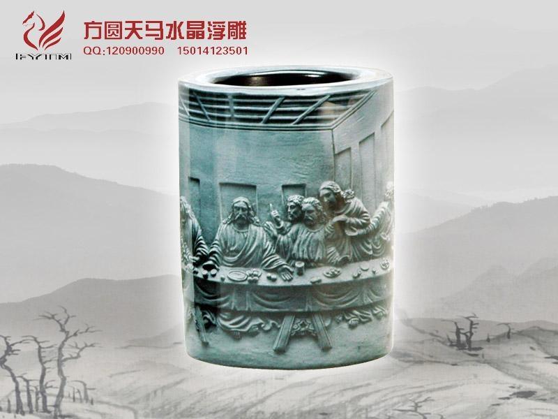 水晶膠浮雕工藝會議紀念品定製 5