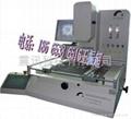 BGA rework station hot air ZX-PD320